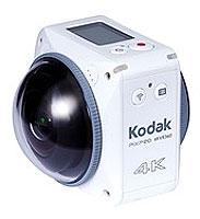 KODAK Pixpro Protective Covers C per ORBIT360 4K 235/° Lens